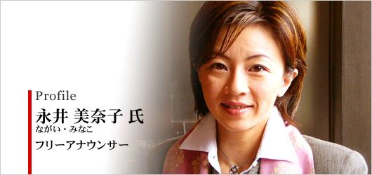 永井美奈子の画像 p1_20